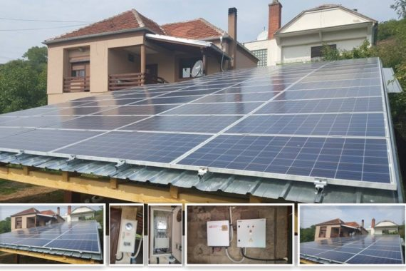 Mini solarna elektrana Lepojević